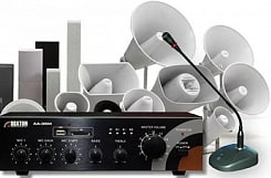 Системы оповещения, музыкальной трансляции